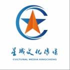 苏州燃情岁月文化传播有限公司
