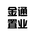 苏州金通置业有限公司