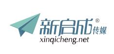 苏州新启成传媒股份有限公司