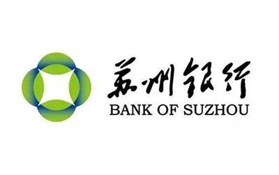 2017苏州银行招聘一名总行计划财务公告