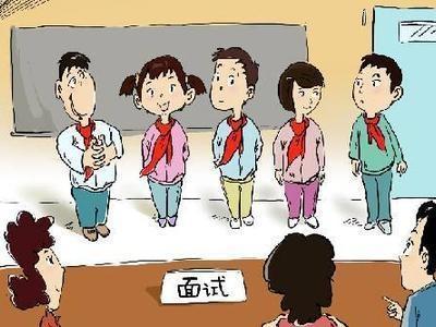 在校学生九大面试技巧