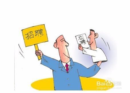 职场新手与老板沟通技巧