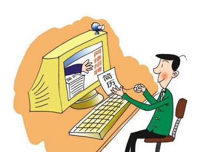 资深HR教你如何书写一份属于自己的好简历